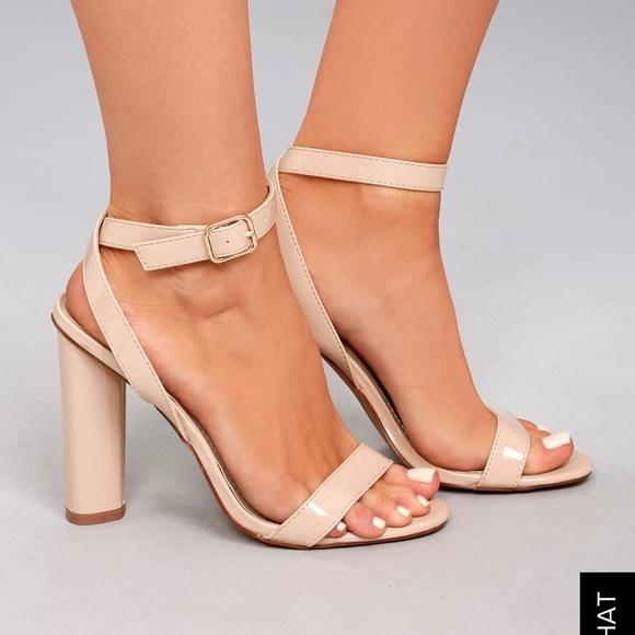 Lulus Raine Nude Patent Ankle Strap Heels - Lulus